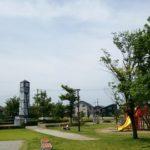 前沢中央公園