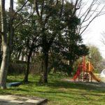 磯部町公園