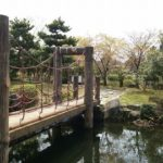 足洗潟公園